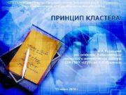 СПб ГБУК «Центральная городская детская библиотека им. А.