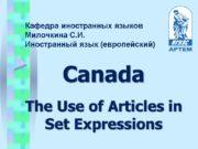 Кафедра иностранных языков Милочкина С.И. Иностранный язык (европейский)
