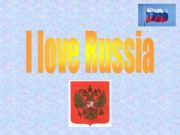 I love Russia Russia is my country. It