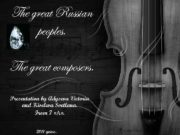 The great Russian peoples. The great composers. Presentation