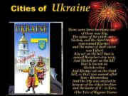Cities of Ukraine There were three brothers: one