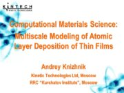Computational Materials Science: Multiscale Modeling of Atomic Layer