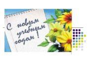 ПАНФИЛОВА Татьяна Алексеевна, старший преподаватель кафедры административного и