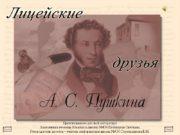 Презентация по русской литературе Выполнила ученица 10а класса