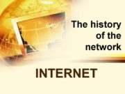 The history of the network INTERNET Internet is