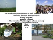 Sustainable Development Approach for Rural and Remote Resilience: