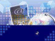 Что такое электронная почта? Что такое адрес электронной