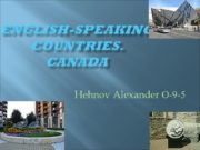 English-speaking countries. Canada Hehnov Alexander О-9-5 Geography Canada