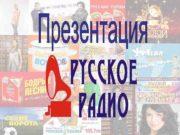 Дата начала вещания 2 08 1995 г Формат