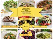 Just cook Мы презентуем Вам нашу кулинарную книгу
