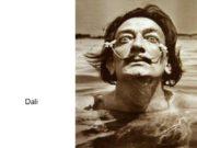 Dali Сальвадор Дали в Барселоне. 1908г. 'Я буду