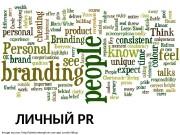 Image source :  http: //www. enterprise-concept. com/ro/blog.