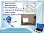 http www o-detstve ru Портал О детстве
