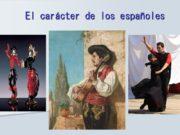 El carácter de los españoles ¿Cómo son los
