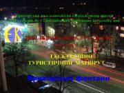 Криворізька загальноосвітня спеціалізована школа І-ІІІ ступенів № 4