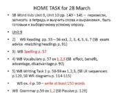HOME TASK for 28 March SB Word lists