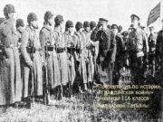 Презентация по истории Гражданская война ученицы 11 А