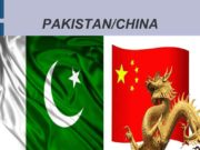 PAKISTAN CHINA ISLAMABAD PEKIN PAKISTAN CHINA Culture dimentions