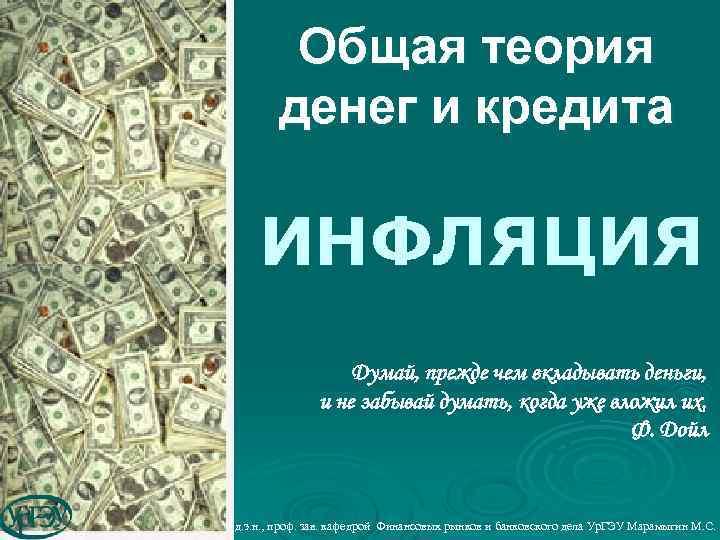 Онлайн заявка на кредит ренессанс банк нальчик