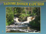 ВЛАДИМИР ДАЛЬ толковый словарь живого великорусского языка ЗАПОВЕДЫВАТЬ