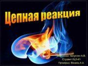 Выполнил Капустин А В Студент УЦ 1 -41
