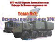 Москва 2012 2 3 3