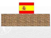 Карта Испании Мадрид — столица и