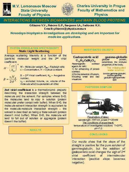 University Physics Volume 1 Solutions