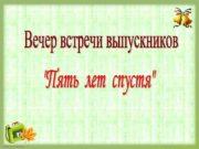 Fokina Lida 75 mail ru Так все начиналось