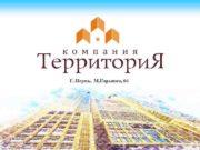 Г Пермь М Горького 64 Кто мы