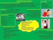Психология воспитания Предмет изучения психологии воспитания-развитие личности в