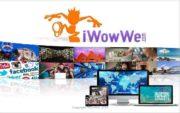 2014 Мобильная видео коммуникация 1 Видео