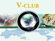 V-CLUB V-club имеет 52 филиала по всему