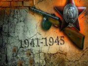 ПОНОМАРЕНКО ПАНТЕЛЕЙМОН КОНДРАТЬЕВИЧ 1902 1984 гг генерал-лейтенант