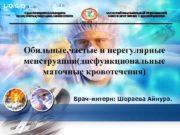 L O G O С Д АСФЕНДИЯРОВ АТЫНДАҒЫ ҚАЗАҚ ҰЛТТЫҚ МЕДИЦИНА