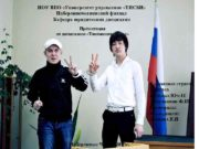 НОУ ВПО Университет управление ТИСБИ Набережночелнинский филиал Кафедра