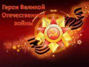 Указом Президиума Верховного Совета СССР от 1