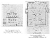 Тверской Спасо-Преображенский собор Южный фасад Обмер 1935 года