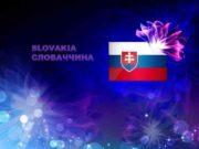 Словаччина словац Slovensko офіційна назва Словацька Республіка держава