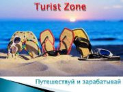 Turist Zone Эксклюзивные виды дохода 1