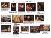 Французское искусство XVII и XVIII веков Жорж де