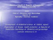 Ministry of Health of Republic of Kazakhstan State