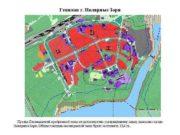 Генплан г Полярные Зори Проект Лесопарковой прибрежной зоны
