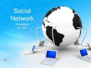 Social Network Vkontakte Vk com Кілька фактів