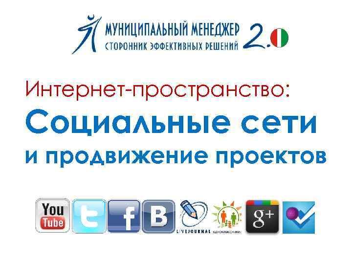 ВЗЛОМ АКАУНТОВ - Таверна - Warspear Online official forum