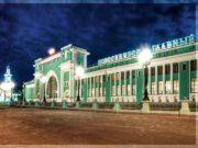 Новосибирский вокзал Автор- Тарасов Артём ученик 8 Б