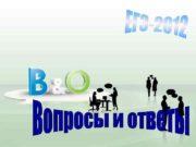 Основные разделы учебного предмета Русский язык в заданиях