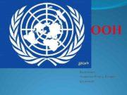 ООН Выполнил Агафонов Егор 4 -В класс 491