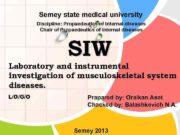 Semey state medical university Discipline Propaedeutics of internal