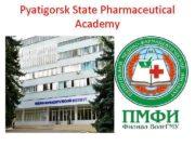 Pyatigorsk State Pharmaceutical Academy History of the